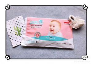 巴巴象纸尿裤|拉拉裤|湿纸巾