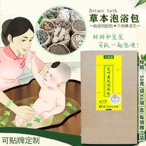诚招日化足浴泡脚粉包代用茶养发粉代理一件代发,批发微商图片