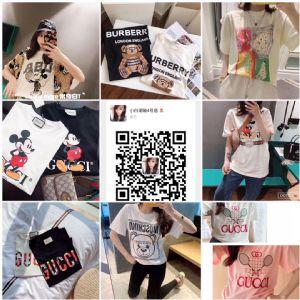 潮牌女装 童装免费代理 一件代发 高品质低价格图片