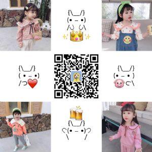 童装货源加盟代理宝妈兼职创业*好选择图片