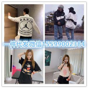 上海七浦路批发档口常熟外贸村潮牌潮流时尚女装网红爆款一件可以代发