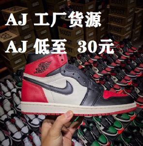 *牛莆田鞋厂家直销,我们只做一手货源 耐克阿迪低至30元