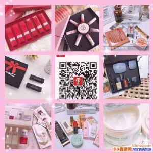 化妆品微商进货渠道厂家直销一手货源产地批发广招代理
