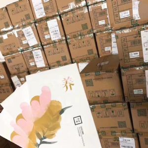 三草两木养面膜多少钱一盒?一箱拿货价是多少钱一盒?