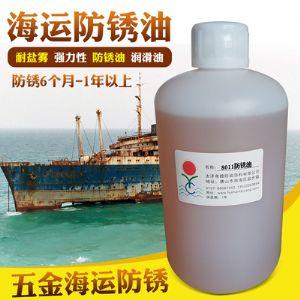 供应电镀标准件润滑油