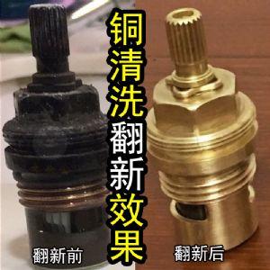 供应铜清洗光亮剂铜抛光剂