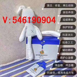 850几盒怎么做肽上饮人参肽代理 什么是微商新零售