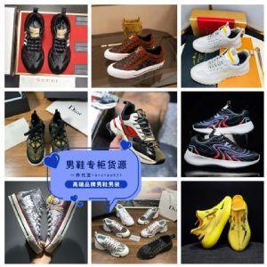 微商兼职男鞋货源运动鞋厂家代发零售货源免费代理图片