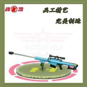 深圳战地游乐气炮官方店