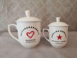 办公文化礼品茶杯套装定制定做印字