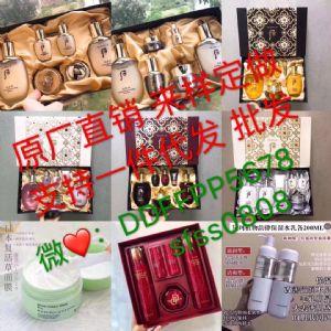 微商爆款团队引流口红一件代发化妆品订做厂家