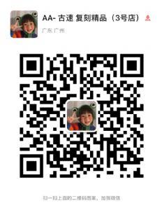 广州哪里是卖高档东西的图片