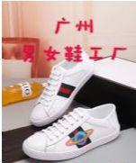 广州高档男女鞋工厂 自己背景 一手货源 支持退换 一件代发图片