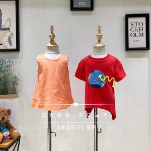 上海闪天下夏季新款童装宝宝厂家童装批发
