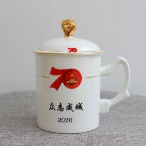 银行办公茶杯定制,赠送志愿者礼品水杯