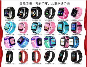 智能手环儿童电话手表 量大价优