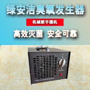 臭氧机生产厂家-供应空气源臭氧发生器,浓度高