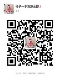 品牌童装杭州四季青广州十三行昆龙佳宝档口一件代发图片