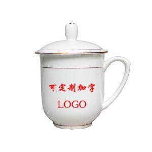定做金边茶杯印字,景德镇纯白描金茶杯印logo