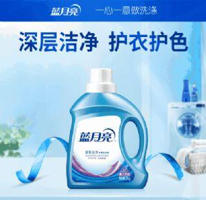 蓝月亮洗衣液代理旺季和淡季销量差别多大?
