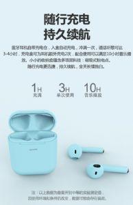 一款热销的苹果手机蓝牙耳机inpods 12无线运动型蓝牙耳机