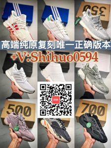 莆田鞋哪里买靠谱,怎么买到好的莆田鞋
