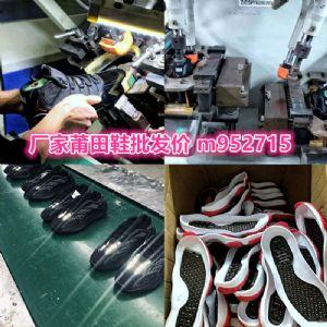 莆田鞋真正的工厂微信_ 福建莆田鞋相关联的4种角色