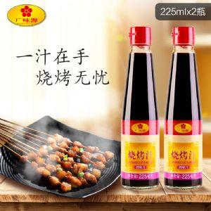 广味源烧烤汁225ml调味料烧烤酱家用烤鸡腿烤面筋烤鸭烤鱼批
