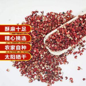 四川特产大红袍花椒粒藤椒麻辣椒食用香料卤料火锅调料大全批发
