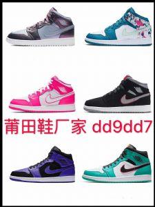 学生*适合买的篮球鞋_ 莆田货在哪买比较靠谱