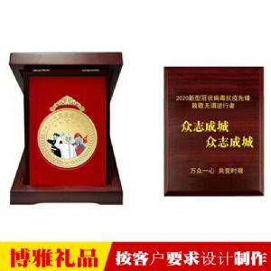 抗疫表彰纪念品 优秀医护工作者奖牌 从医周年纪念章