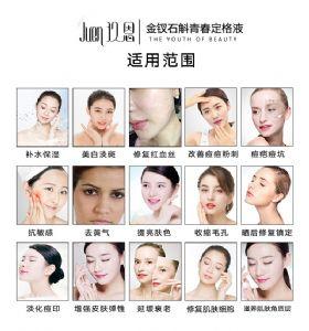 玖恩化妆品有什么好的,为什么那么多人都用玖恩金钗石斛青春定格液