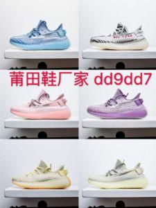 科普下 真标鞋是什么意思?真标鞋和正品鞋的区别在哪里?