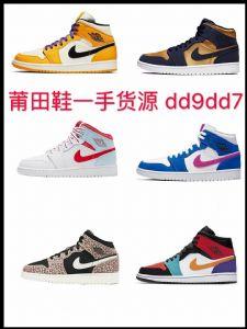 莆田鞋分为几个等级 如何区分莆田鞋的等级