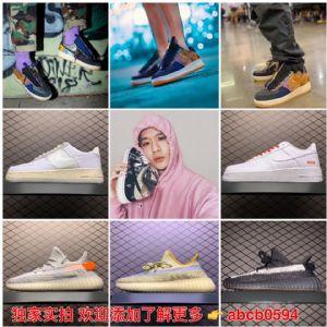 卖莆田鞋的良知微信号码图片