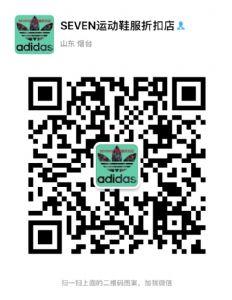 品牌运动鞋阿迪耐克AJ正品高端货源终端专供一件代发免费招代理图片