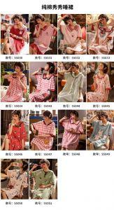 海南哪里有批发服装家居服睡衣拿货价格厂家直销
