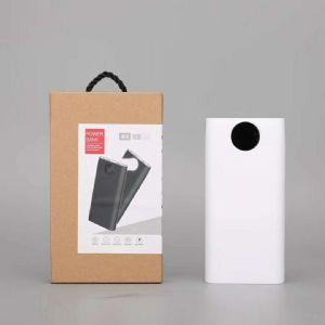 20000毫安马卡龙数显移动电源快充板超薄手机充电宝