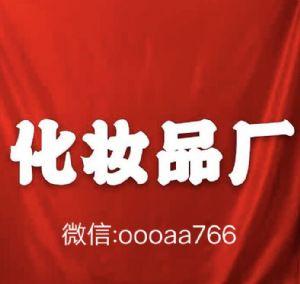 欧美日韩各爆款大牌1:1彩妆化妆品支持一件代发(全国化妆品总仓)