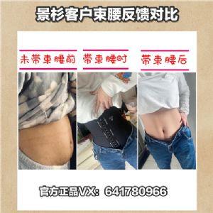micisty密汐皙迪束腰对产后腹直肌有用吗?
