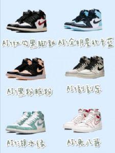 AJ鞋子里的气垫可以取出来吗?AJ气垫坏了能过验吗?