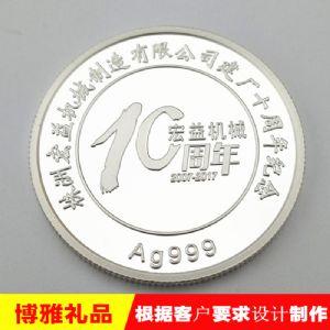 纯银纪念章 定制银章 周年庆纪念章