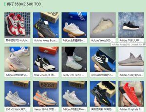 耐克阿迪男士运动鞋  休闲各种款式 厂家出货