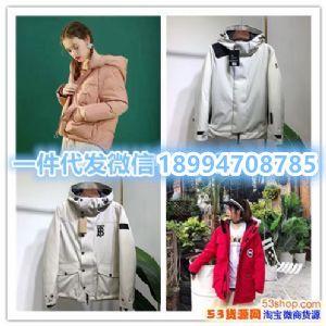 常熟外贸服装批发市场潮牌服装微商实体店货源高版本档口一件代发