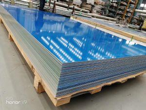 5052铝板超长超宽船用铝板