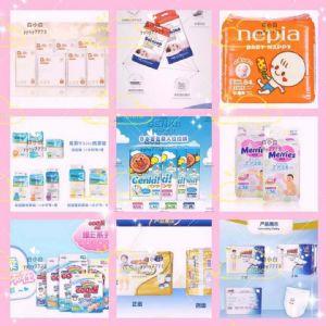 品牌母婴用品一件代发,一手货源是仅有的纯利润职业!图片