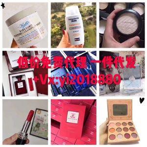 平价大牌彩妆化妆品一件代发香水口红一手货源招免费代理