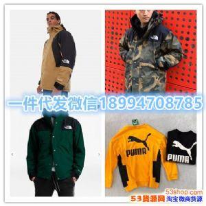 武汉汉正街服装批发市场工厂货源档口一件直发潮牌服饰支持电商零售图片