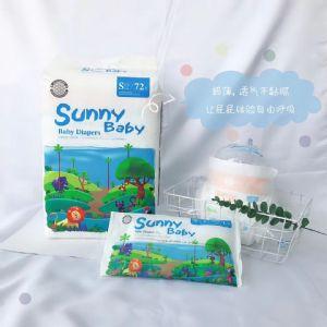 Sunnybaby 纸尿裤代理门槛多少?图片