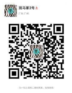 广州潮牌一手货源批发 纪梵希 CL GZ各大潮牌批发档